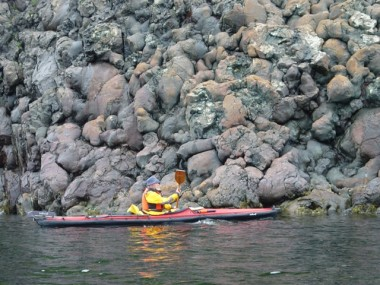 PADDLING ALONG THE ROCKY COAST OF NEWFOUNDLAND